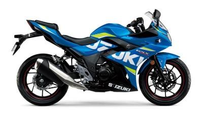 Image of Suzuki GSX 250RZ