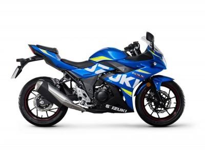 Image of Suzuki GSX250RAL8